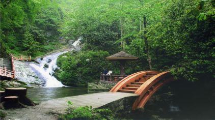 舜皇山 (11)