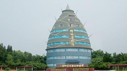 中国竹艺城2(新2016-9-7)