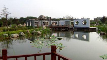 鄢陵花博园 (1)