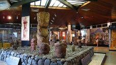 大溪地及其群岛博物馆