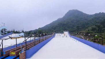 三角山四季滑雪场