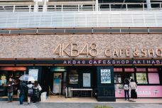 AKB48 Theater-东京-bud****an
