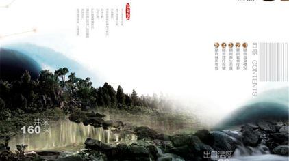 颐尚-003-副本