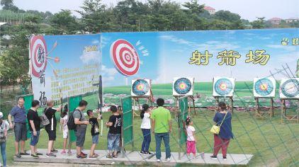 双龙潭射箭 (1)