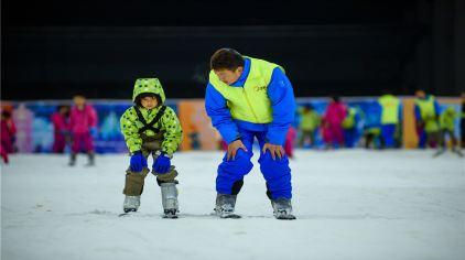 三只熊滑雪场 (3)