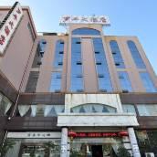 羅平大酒店