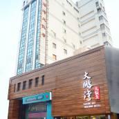 屏東東港大鵬灣大飯店