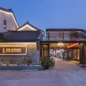 美豪麗緻酒店(蘇州太湖店)