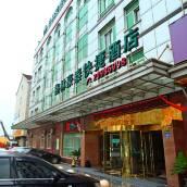 格林豪泰(上海野生動物園大川公路店)