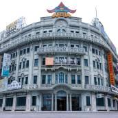 喆啡酒店(青島萬達東方影都朝陽山地鐵站店)