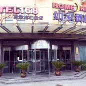 如家酒店(上海蓮花南路銀都路店)