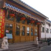 北京非凡賓館