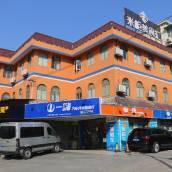 派柏·雲(上海世博園上南路地鐵站店)