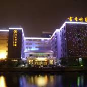 書香世家酒店(蘇州工業園區金雞湖店)