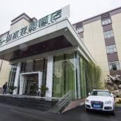蘇州中青旅山水花園酒店