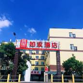 如家酒店(上海浦東三林地鐵站店)