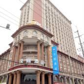 漢庭酒店(上海曹路金融信息園店)