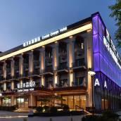 桔子水晶北京五棵松京薈廣場酒店