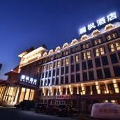 麗楓酒店(北京石景山萬達廣場店)