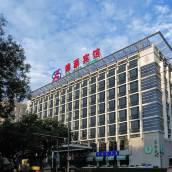 北京社科博源賓館