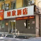 如家酒店(西安太乙路建築科技大學店)