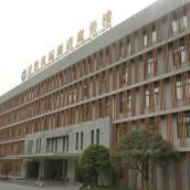 成都川投商務酒店