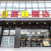 速8酒店(蘇州望亭鎮商業廣場店)