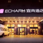 宜尚酒店(上海虹橋機場國展中心店)