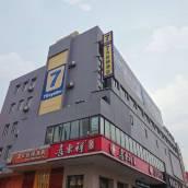 7天連鎖酒店(濟南l萊蕪鳳城西大街店)