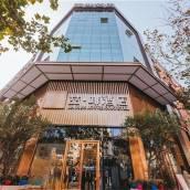 喆啡酒店(青島李村步行街地鐵站店)