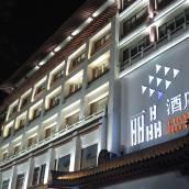 西安鐘樓麗晶庭院酒店