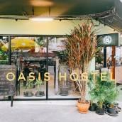 曼谷暹羅綠洲小憩酒店及咖啡廳