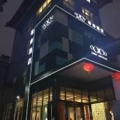 希岸酒店(西安大雁塔店)