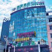 格盟酒店(宿松華玲店)