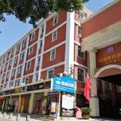 欣源景緻酒店(西安紡織城店)