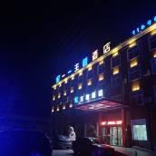 鄢陵一一主題酒店