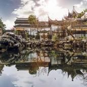 蘇州青普文化行館皇家驛棧