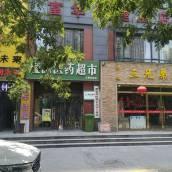 西安富華快捷酒店