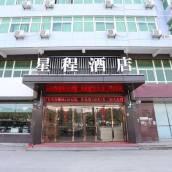 星程酒店(上海松江榮樂東路店)