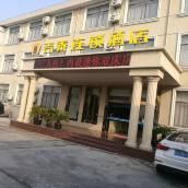 吉泰連鎖酒店(上海野生動物園店)(原涵迪精選酒店)