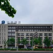 漢庭酒店(上海桂林路店)