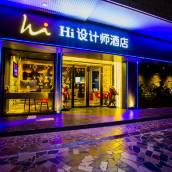 Hi設計師酒店(成都春熙路店)