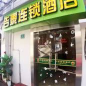 吉泰連鎖酒店(上海老西門店)