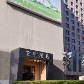 全季酒店(北京宣武門店)