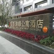 成都龍之夢瑞峰公寓酒店(原瑞峰公寓酒店)