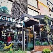 薩曼丹酒店