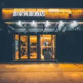 如家商旅酒店(上海曹楊路隆德路地鐵站店)