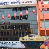 唐城酒店@唐人街