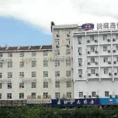 漢庭酒店(蘇州東環路店)