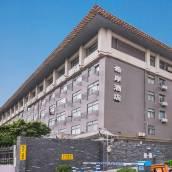 希岸酒店(宮IP西安鐘樓店)